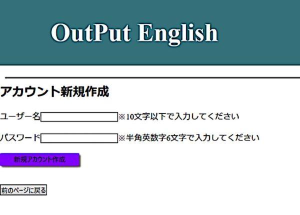 OutPutEnglish1