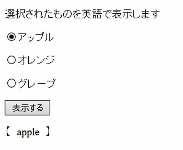 test_app1
