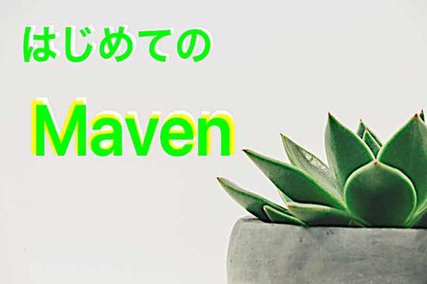 Maven10