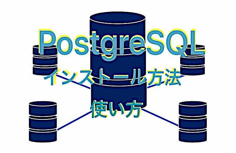 PostgeSQL