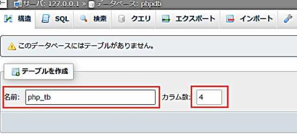 MySQL5